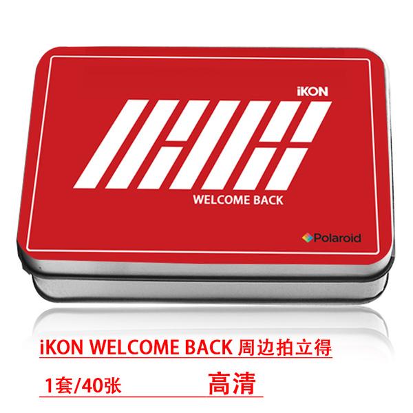 ชุดรูป LOMO ikon WELCOME BACK (40รูป)
