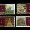 แสตมป์ชุด สภาปัตยกรรมไทย งานสมโภชเชียงใหม่ 700 ปี ปี 2539 (ยังไม่ใช้)