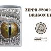 """ไฟแช็ค Zippo เนตรมังกร สต๊อคเยอรมัน """"Zippo Dragon Eye #2002539"""" แท้นำเข้า 100%"""