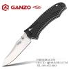 มีดพับ Ganzo G710 สีดำ ของแท้ 100%