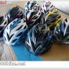 หมวกจักรยาน GS HELMET,GS005 งานอบ (In-mold)