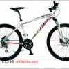 จักรยานเสือภูเขา TOTEM EXC 29er (B212) 24 สปีด เฟรมอลู ดุมbearing Novatec ดิสน้ำมัน