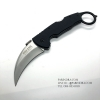 มีดคารัมบิต (Karambit) Tactical Karumbit Cold Steel (OEM)