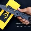 มีดพับ Browning รุ่น X56 ขนาด 8.7 นิ้ว ด้ามกึ่งไม้กึ่งโลหะ แข็งแรง (OEM)