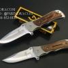 มีดพับ Browning สำหรับพกพาขนาดเล็ก สีเงิน (OEM) 002