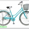 จักรยานแม่บ้าน COMP 26CTB