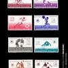แสตมป์กีฬาเอเซียนเกมส์ ครั้งที่ 5 ปี 2509 (ยังไม่ใช้)