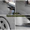 เครื่องฉีดโฟมล้างรถ ใช้กับ Zinsano Arctic