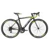 จักรยานเสือหมอบ FORTE R14 ROAD BIKE 700C 14SP 2016