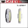 CATEYE ไฟหน้ากระพริบแคทอาย, TL-LD700F, สีขาว