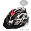 หมวกจักรยาน Roswheel พร้อมไฟ LED (91418)