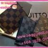 Louis Vuitton Wallet Money Clip กระเป๋าสตางค์หลุยส์ **เกรดAAA** เลือกลายด้านในค่ะ