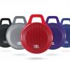 JBL Clip ลำโพง Bluetooth เสียงใส รายละเอียดจัดเต็ม