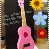 อูคูเลเล่ของเด็กสีชมพู อูคูเลเลพลาสติกของเล่นเด็กน่ารักส่งเสริมให้เด็กรักดนตรี