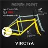 """เฟรมจักรยาน VINCITA Northpoint Pro 26"""", A401 ,เฟรมโครโม Reynolds520 (ถอดหางปลาได้)"""