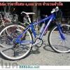 จักรยานไฮบริด Winn Sider เฟรมอลูมิเนียม 21 สปีด 2015 *** ส่งฟรีทั่วไทย