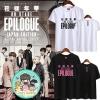 เสื้อยืด (T-Shirt) BTS - EPILOGUE