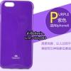 เคส iPhone 6/6s แบรนด์ Goospery (Mercury Jelly Case) สีม่วง