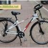 จักรยานทัวร์ริ่ง TRINX 700C เกียร์ 24 สปีด โช้คหน้า เฟรมอลูมิเนียม R810D