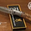 มีดพับ Browning รุ่น 351 ขนาด 8.5 นิ้ว ด้ามไม้ แข็งแรง (OEM)