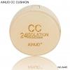 AINUO : CC Cushion 24 Isolation Powder Cream