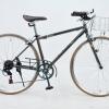 จักรยานทัวร์ริ่ง Tiger Retro 700C 7สปีด ชิมาโน่ 2016 (สีใหม่)