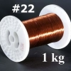 ลวดทองแดง อาบน้ำยา เบอร์ #22 (1kg.) เกรด A+