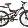 จักรยานเสือภูเขาสองโช๊ค NAKXUS ,26S008