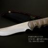 มีดใบตาย COLUMBIA K607 มีดคุณภาพเยี่ยม ขนาด 10.25 นิ้ว
