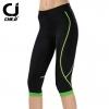 กางเกงขา 4 ส่วน Cheji (KORIA) ,CJ-CT-2185-04