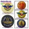 สติ๊กเกอร์: กองทัพไทย ทหารบก / ทหารเรือ / ทหารอากาศ