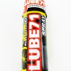 สเปรย์น้ำมันหล่อลื่นโซ่ LUBE71 บรรจุ 450ml.