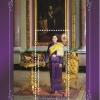 ชุดชีทแสตมป์ 60 พรรษา สมเด็จพระเทพรัตนราชสุดาฯ สยามบรมราชกุมารี ปี 2558 ยังไ่ม่ใช้