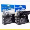 ไฟหน้า Raypal Numen HL2.0มีสีดำ