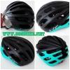 หมวกจักรยานมีแว่น S-FIGTH WT-049 มี 2 เลนส์