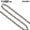 โซ่ TIAGRA, CN-4601, 10-speed, 114L. Pack ถุง