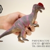โมเดลไดโนเสาร์ Dilophosaurus (ไดโลโฟซอรัส)