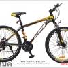 จักรยานเสือภูเขาเฟรมอลู WINN COMET 21 สปีด 2015