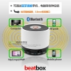 Beatbox Bluetooth Speaker