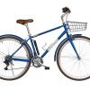 จักรยานไฮบริด WCI – URBAN CLASSIC 700C