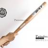ไม้เบสบอลขนาด 24.5 นิ้ว อุปกรณ์ออกกำลังกาย และ ป้องกันตัวในเวลาเดียวกัน เนื้อไม้