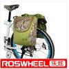 กระเป๋า ROSWHEEL Bicycle พร้อมอุปกรณ์ picnic 14459