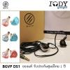 BGVP DS1 หูฟัง 3 ไดรเวอร์ 2BalanceAmature 1Dynamic รูปทรง Custom คล้องหู มีไมค์ ถอดสายได้ ขั้ว MMCX