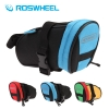 !!!SALE!!!กระเป๋าใต้อาน roswheel saddle bag 13656 (มีแต่แบบเชือกรัด)มีเหลืองแดงเขียวและดำฟ้า