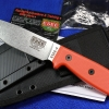 Esee 4PMBSSOR Model 4 Stainless Bead Blast Plain Blade