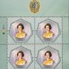 แสตมป์ชุด มหามงคลเฉลิมพระชนมพรรษา 7 รอบ สมเด็จพระนางเจ้าสิริกิตติ์ พระบรมราชินีนาถ แบบเต็มแผ่น [พิมพ์ฟอยล์ทอง 22 กะรัต] ปี 2559 (ยังไม่ใช้)