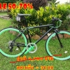 จักรยาน fixed gear Trinx มีเกียร์ 8 สปีด P400,สี ดำด้าน/เขียว