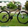 """จักรยานเสือภูเขา TOTEM 21SPD """"NORTH"""" เฟรมอลู B221-29er"""