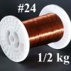 ลวดทองแดง อาบน้ำยา เบอร์ #24 (1/2kg.) เกรด A+