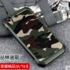 เคสกันกระแทกลายทหาร Huawei Y62(Y6II)